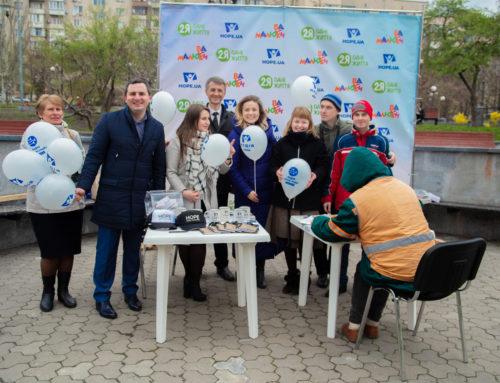 В парку Марии Заньковецкой переписывали Библию