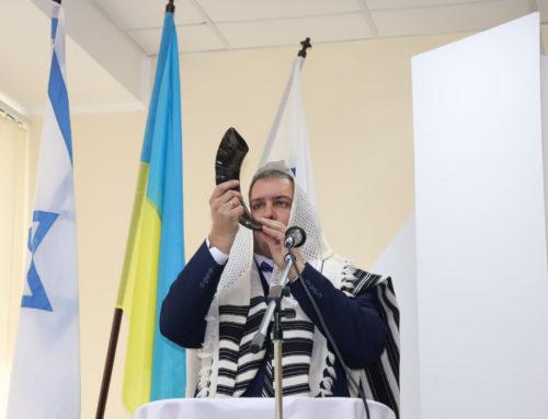 У громаді «Бейт шалом» відзначили початок єврейського Нового року сурмленням у шофар